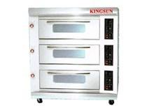 Lò nướng King Sun KS-SJ-923