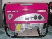 Máy phát điện Honda EHM 7500 DX