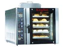 Lò nướng ga 5 khay KS-NFC-5Q
