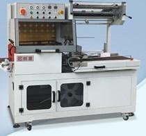 Máy đóng gói tự động cắt niêm phong đóng bao Okasu CLF-5545
