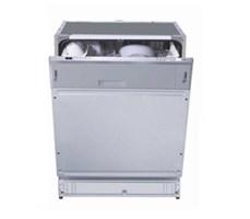 Máy rửa bát âm tủ Okasu BI 98 MRB