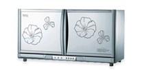 Tủ sấy bát Okasu ZLP68-2 loại treo kính hoa/gương