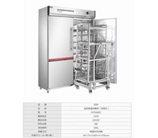 Tủ sấy bát đĩa OKASU RTP698FC