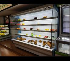 Tủ trưng bày siêu thị OKASU NW-SCM0777