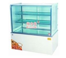 Tủ trưng bày bánh kem FH