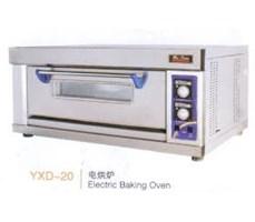 Lò nướng bánh  YXD-20