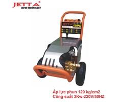 Máy rửa xe cao áp công suất 7,5KW - 3600PSI