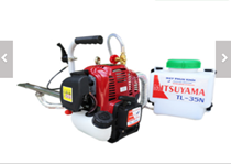 Máy phun khói diệt côn trùng HLC-55, động cơ Mitsuyama TL-35N