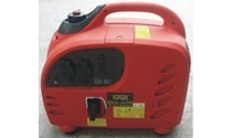 Máy phát điện kỹ thuật số XG SF 2000 2kva