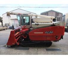 Máy gặt đập liên hợp Yanmar GC80 Cabin