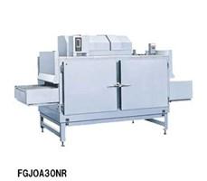 Lò nướng chạy gas FUJIMARK FGJOA30NL(R)