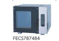 Lò nướng đối lưu FUJIMAK FECS787482