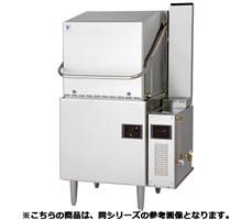 Máy rửa đĩa chạy gas FUJIMAK FDW60FL75
