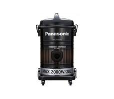 Máy hút bụi Panasonic MC-YL631RN46