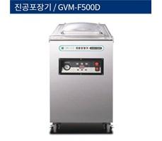 Máy đóng gói chân không Grand Woosung GVM-F500D