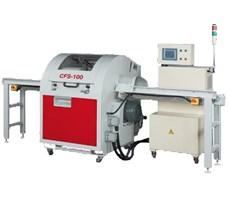 Máy cắt khuyết tật tốc độ cao CFS-100